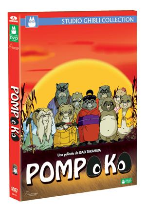 Pompoko DVD