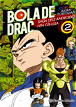 bola_de_drac_color