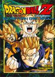 Dragon Ball Z - El Retorn d'en Broly