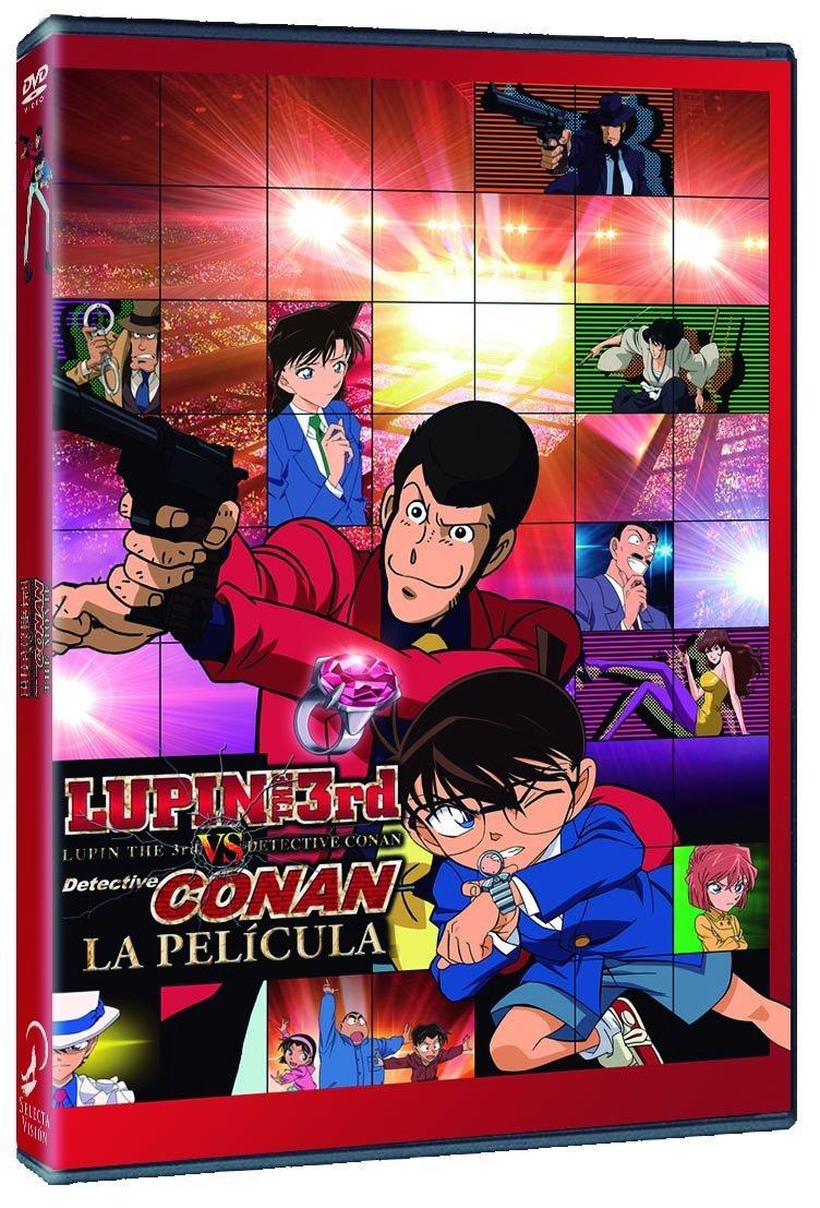 Lupin VS Detective Conan DVD