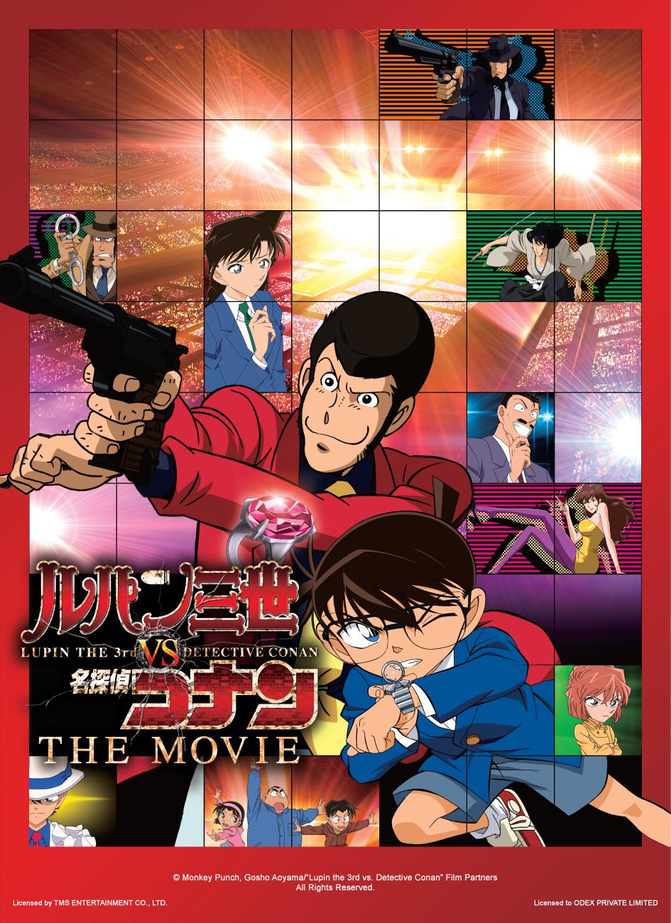 Lupin VS Detective Conan