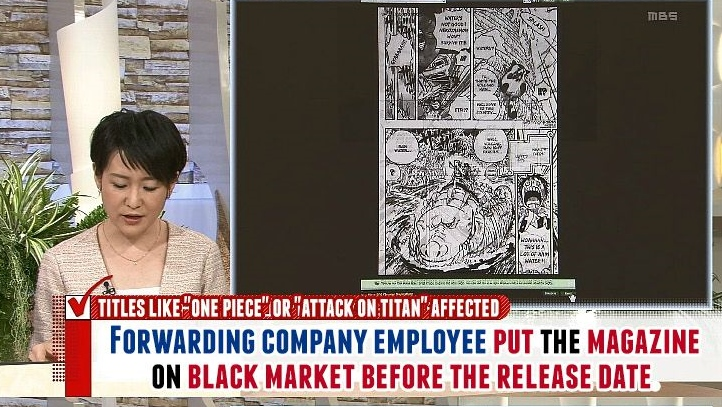 One Piece arresto ilegal manga