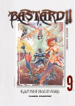 Bastard!! (Complete Edition)