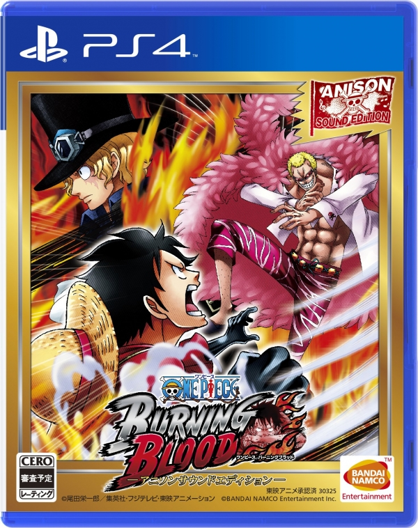One Piece Burning Blood portada