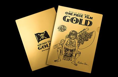 One Piece Gold Luffy eiichiro oda
