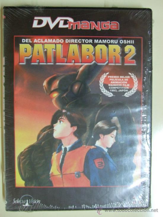 Patlabor 2: La Película (Colección DVD Manga)