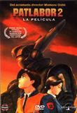 Patlabor 2: La Película