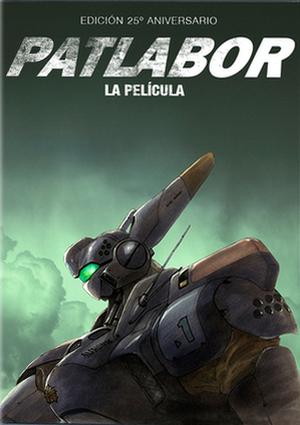 Patlabor, La Película (Nueva Edición)