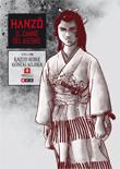 Hanzō, El Camino del Asesino