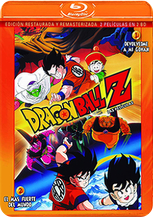 Dragon Ball Z Pelis 1 y 2 BD