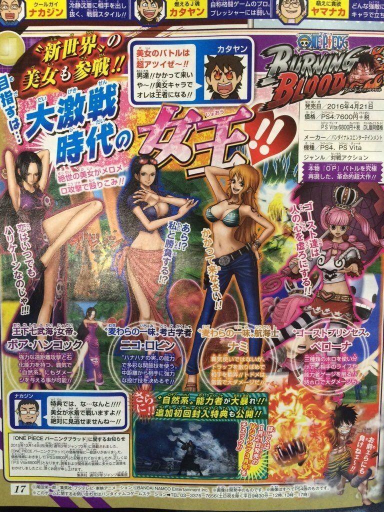 One Piece Burning Blood personajes