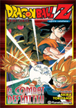 Dragon Ball Z: El Combat Definitiu