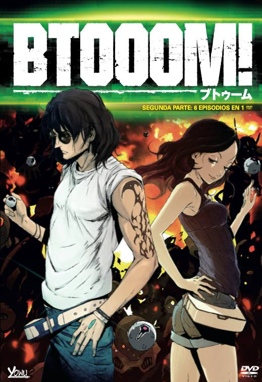 BTOOOM! DVD 2