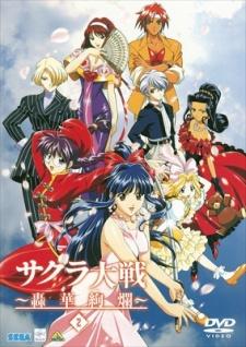 Sakura Wars Las OVAS
