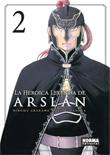 la_heroica_leyenda_de_arlsan