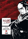 Kasajirô, el Clava-tatamis