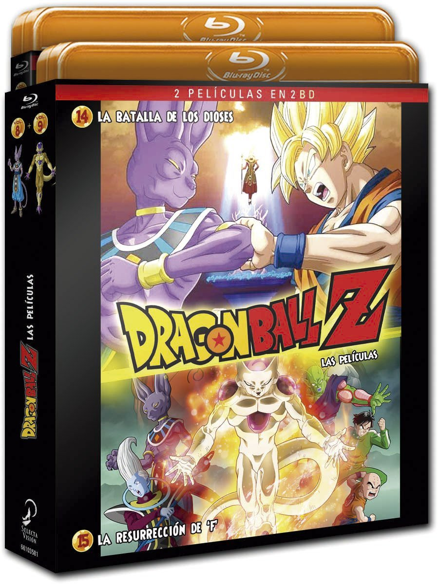 Dragon Ball Z La Resurreción de F + Battle of G BD
