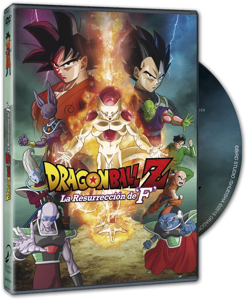 Dragon Ball Z La Resurreción de F DVD