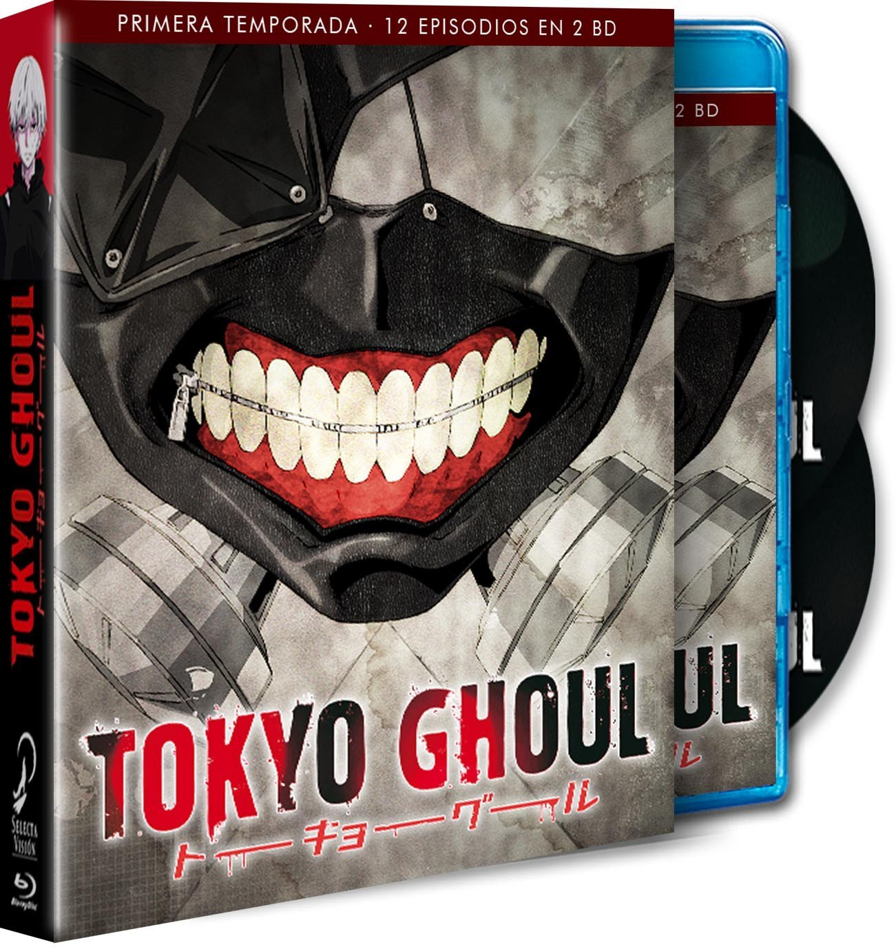 Tokyo Ghoul BD Eco