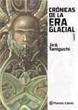 Crónicas de la Era Glacial