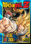 Dragon Ball Z: L'Atac del Drac
