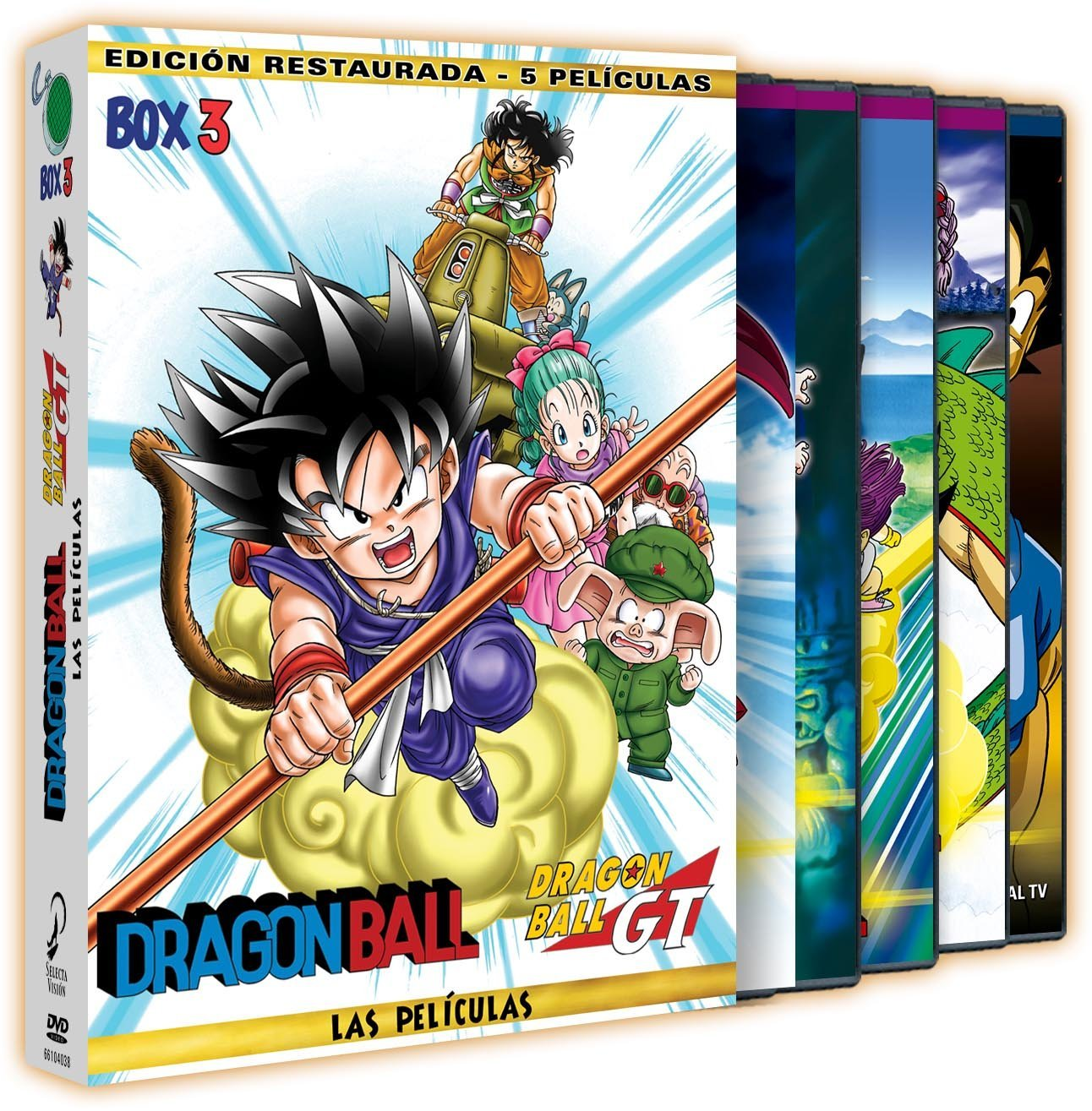 Dragon Ball: Las Películas Box