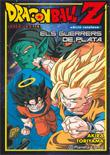 Dragon Ball Z: Els Guerrers de Plata