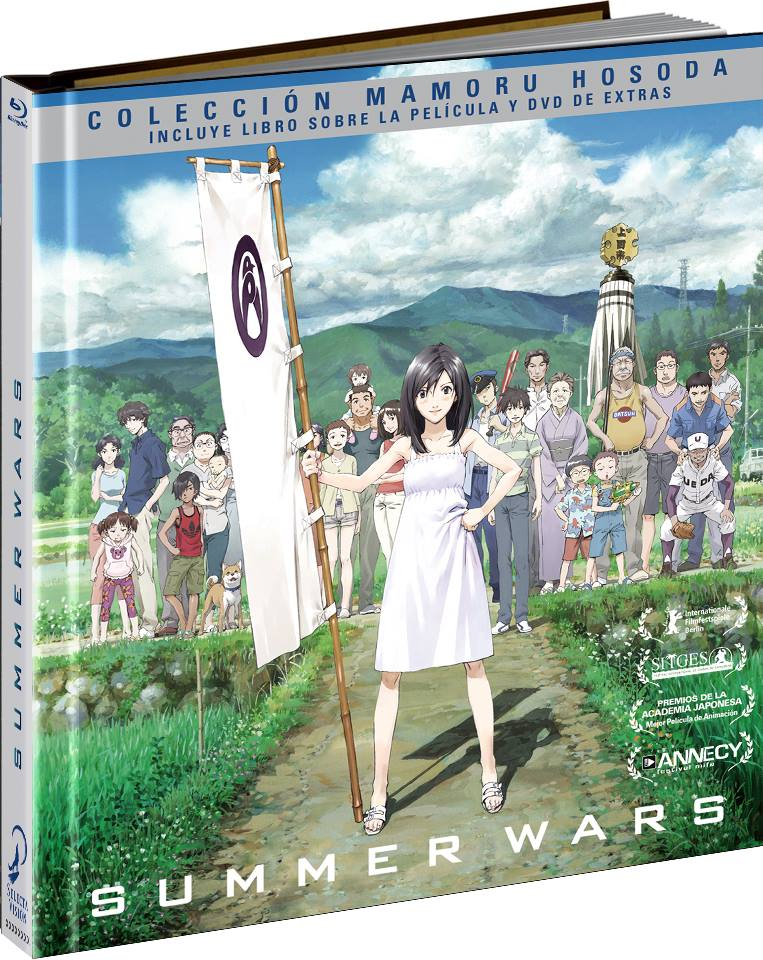 Summer Wars Digibook