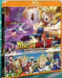 Dragon Ball Z Battle of Gods Sencilla BD