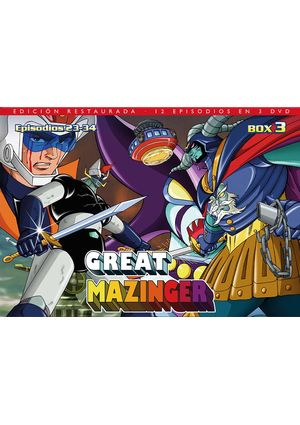 Great Mazinger 03 DVD