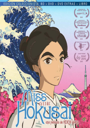Miss Hokusai (Digibook)