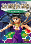 Record of Lodoss War: La Bruja Gris