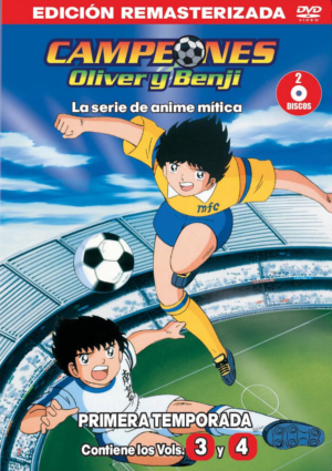 Campeones 3 y 4 DVD