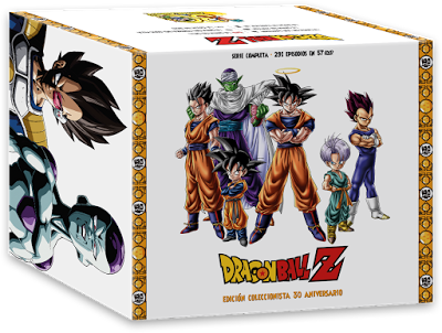 Dragon Ball Z (Edición 30 Aniversario)