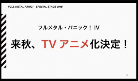 fmp tv annonce