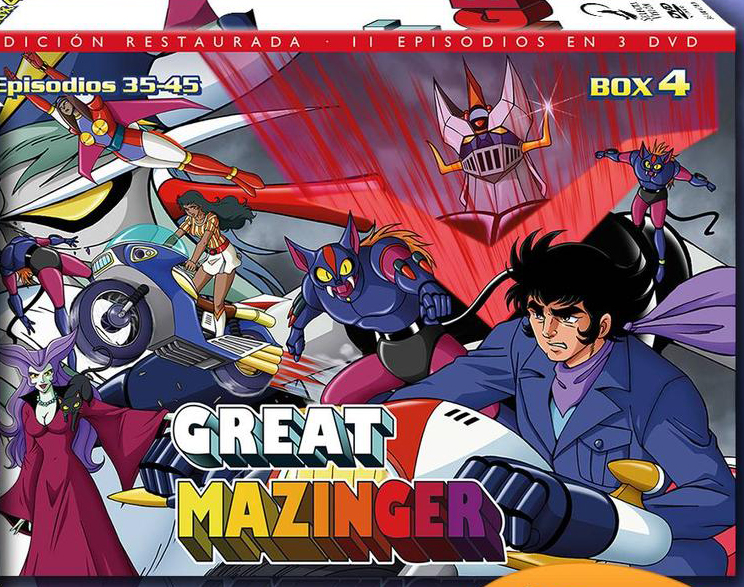 Great Mazinger DVD 04