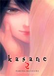Kasane