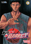 kuroko_no_basket