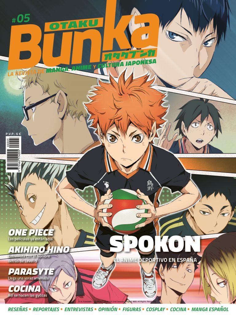 OtakuBunka05_Cover