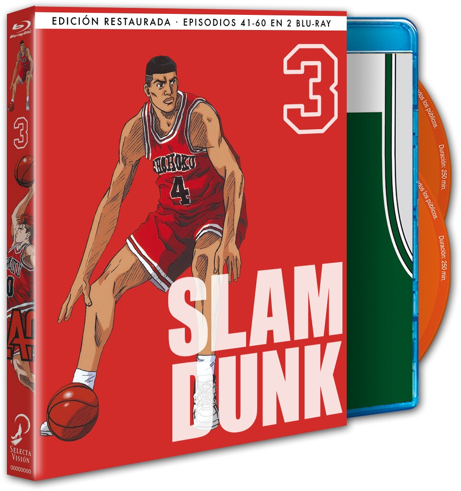 Slam Dunk, Box 03