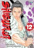 Shigurui (Nueva Edición)