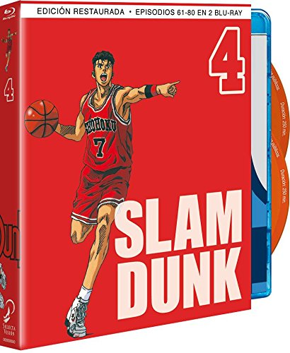 Slam Dunk, Box 04