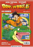 dragon_ball_serie_roja