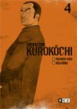 inspector_kurokochi