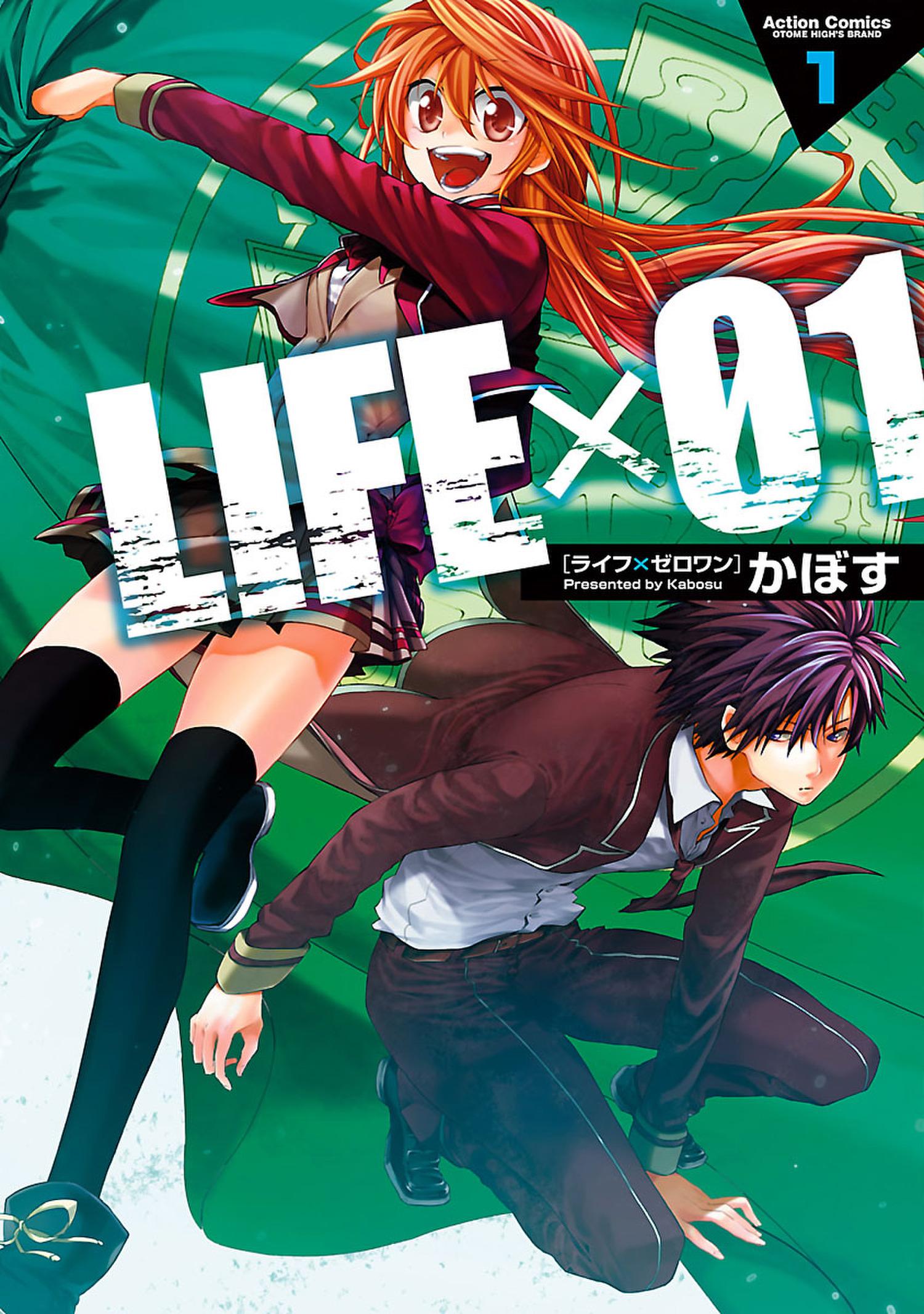 Lifex01