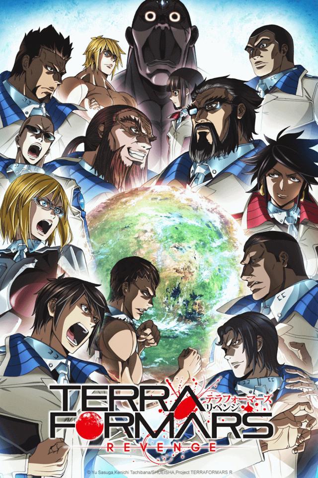 Terraformars Revenge
