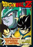 Dragon Ball Z: Lluita entre Guerrers de Força Il·limitada