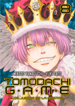 tomodachi_game