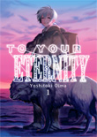 to_your_eternity