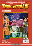 dragon_ball_serie_roja